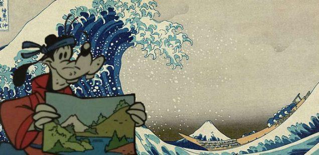 Topolino #3281: La grande onda
