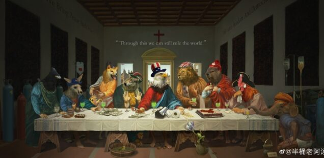 I sette dell'Ultima Cena