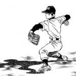 Off Topic - Mitsuru Adachi: lo Zen e la Closure