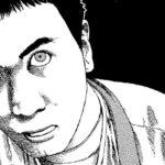 #47 - Fraction di Shintaro Kago
