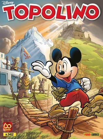 Spazio_Disney_aprile_2021_Topo3