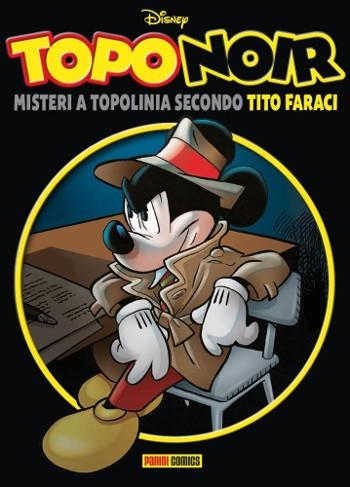 Spazio_Disney_maggio2021_3