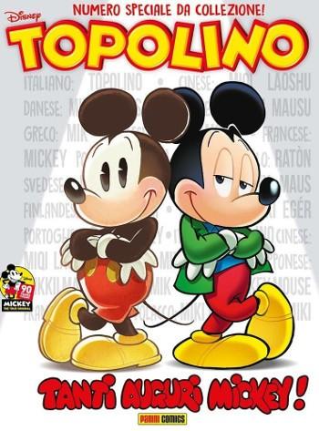 Mickey_pantaloncini_1