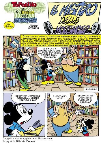 Spazio_Disney_luglio2021Topo_10