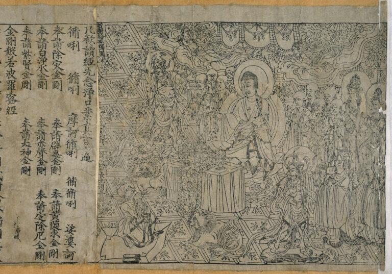 Jingangjing sutra del diamante
