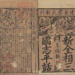 I primi racconti illustrati