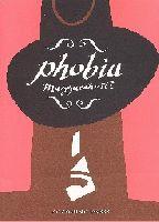 Phobia (Mazzucchelli)