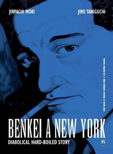 Benkey a New York: tra noir e poesia con Jiro Taniguchi_Recensioni