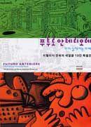 Fumetto Futuro in Korea