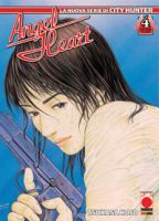 Angel Heart #4 - Planet Manga (Panini)
