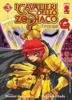 I Cavalieri dello Zodiaco: Episode G #3 (Manga Legend #58)