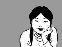 Self Comics: Sahasrara