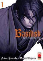 Basilisk #1