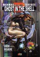 Ghost in the shell 2 – ManMachine Interface