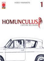 Homunculus #1