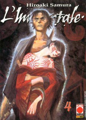 L'Immortale #4 (Hiroaki Samura)
