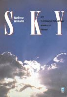Sky (Storie di Kappa #134)