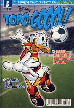 Topo Goool #3