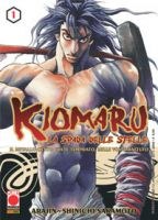 Copertina di Kiomaru #1