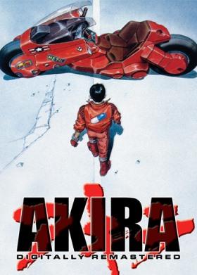 akira-1988-poster