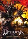 Debiruman: l'Uomo-Diavolo del Sol Levante_Recensioni