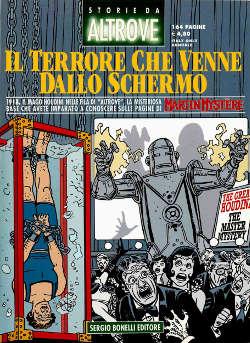 Storie da Altrove #10 - Il terrore che venne dallo schermo_BreVisioni