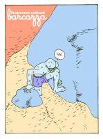 Ernest,: fumetti invecchiati in barrique