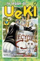 La legge di Ueki #1