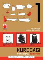Kurosagi - consegna cadaveri #1 (Ohtsuka, Yamazaki)