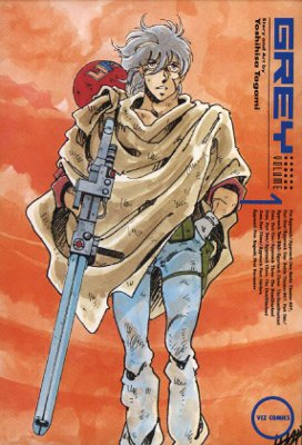 Yoshihisa Tagami: Grey e Horobi, la natura della distruzione
