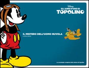 Top Ten 2010 - Gennaro Costanzo