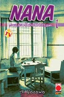 nana_Essential 11