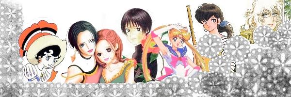 Essential 11: shojo manga