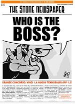 boss_tinyffff