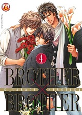 brother_X_brother_4_COVER_Notizie