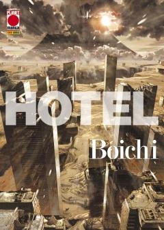 Hotel (Boichi)