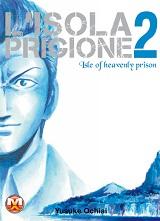 Isola_Prigione02_COVER_Notizie