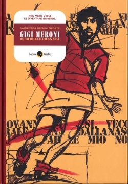 gigi_meroni001_Recensioni