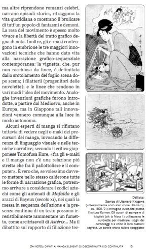 Lo sbarco dei manga in Italia (tratto da Il Manga, ed. Tunué)_Approfondimenti