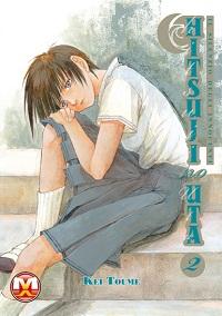 HitsujiNoUta2_COVER1