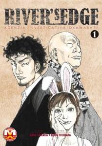 River's Edge #1 (Hijikata, Tanaka)