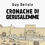 Delisle_CRONACHE DI GERUSALEMMEpi300dpi