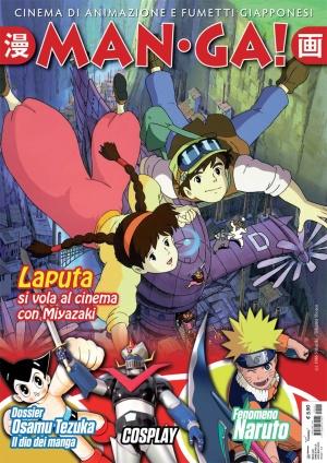 """Torna """"Man-ga!"""", storico magazine su animazione e fumetto giapponese"""