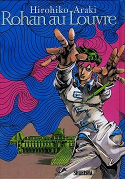 Nasce HIKARI, il marchio di 001 Edizioni dedicato alla produzione a fumetti del Sol Levante