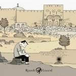 Cronache di Gerusalemme (Delisle)