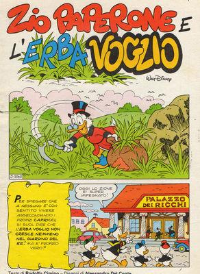 erba-voglio-1995_Essential 11