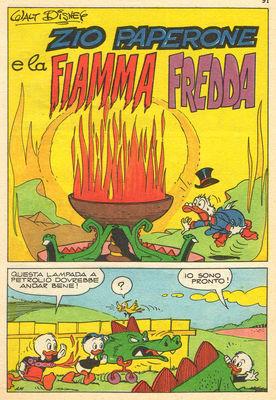 fiamma-fredda-1970_Essential 11