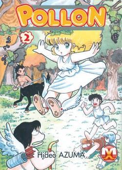 Pollon: il manga di Hideo Azuma e i ricordi di un'intera generazione