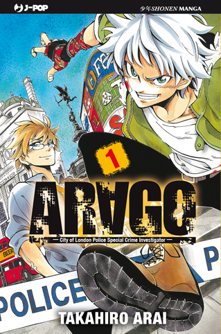 Arago #1 (Arai)