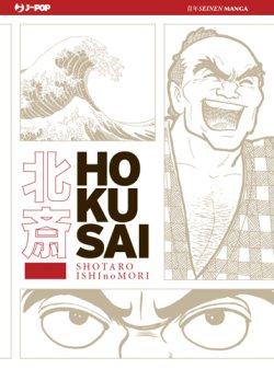 HOKUSAI_CROPPED_Recensioni